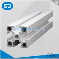 供应EF2020铝型材铝合金型材