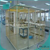 工业铝型材玻璃房铝型材安全护栏