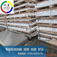 进口4011铝板