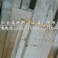 AA7039T6铝板耐氧化价格