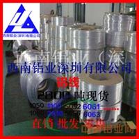 现货供应1100铝线 高纯铝线性能