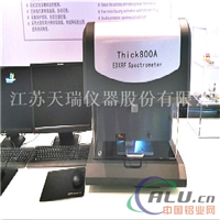 X光电镀膜厚仪