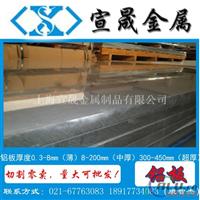 5A02铝合金板