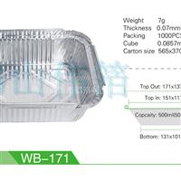 佛山生产铝箔便当盒,铝箔快餐盒