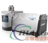 润滑油金属元素分析仪