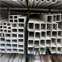 环保装饰铝方管 6063铝方通厂家