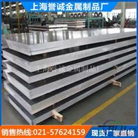 专业批发 模具铝板 7050合金铝板