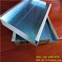 供应勾搭铝蜂窝板铝蜂窝复合板