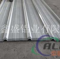 乳白色压型铝板YX15225900型