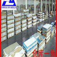 进口中钢铝材5086铝板 铝合金蜂窝铝板