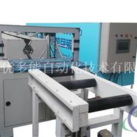 铝水管包装机