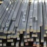 环保易切削6061铝合金排 耐腐蚀