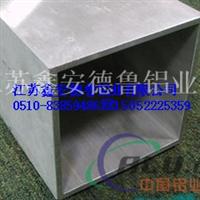 挤压铝管 铝合金方管