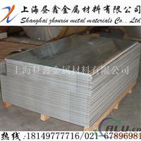 2a01铝板规格尺寸