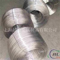 供应7050铝线铝棒