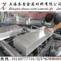 进口7075铝板 高硬度7075铝板