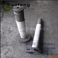 铝液净化处理除气石墨转子