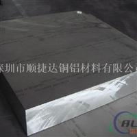 2A12拋光鋁板 超寬特硬鋁板