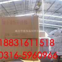 复合硅酸盐板制造厂家