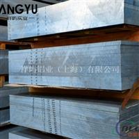 6082T6铝合金中厚板