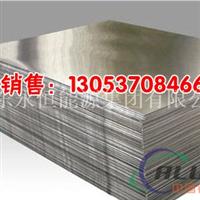 花纹铝板 6061铝板 6063铝板