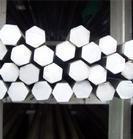 优质精抽小直径2024六角铝棒