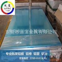 高耐磨ADC12铝合金 易加工铝板