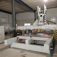 青島福順德五軸龍門式CNC鋁型材加工中心