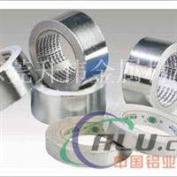超薄可分条6061环保铝箔厂家直销