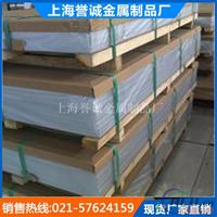 超硬耐磨铝合金 5005O铝板批发