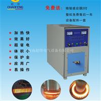 活塞杆淬火设备高频淬火机