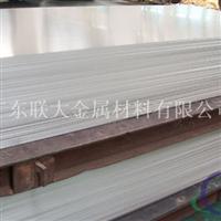 轧花铝板,花纹铝板|铝板厂家