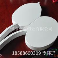 南京市创意造型铝单板厂家订做
