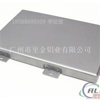 淮安市室外室外造型铝单板订做
