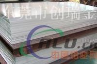 厂家直供6061耐磨铝板