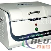 ROHS分析仪,PVC有害元素检测仪