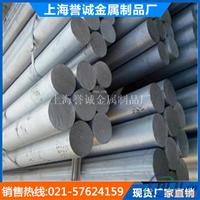 6063铝方管  耐腐蚀焊接性能好