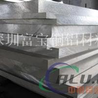 1060花纹铝板镜面铝板国标环保