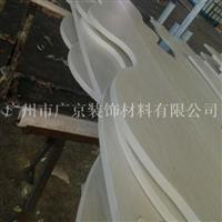 波浪弧形铝方通天花,木纹铝方通