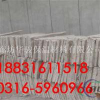 最低复合硅酸盐保温板报价