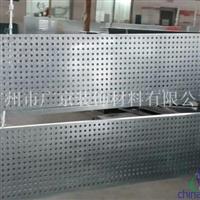 广汽集团传祺汽车店吊顶装饰材料