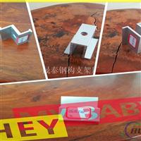 地桩太阳能光伏电池板铝合金压块