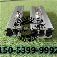0.5mm薄膜光伏电池板铝合金压块