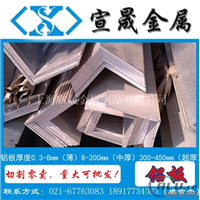 6061角铝 角铝型材 不等边角铝