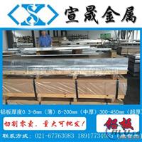 日本A1060铝板