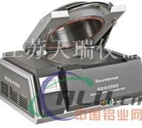 經濟實惠的鋼鐵元素檢測品牌廠家