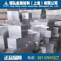 7A05t651铝合金板
