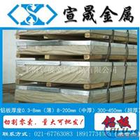 2024优质铝板