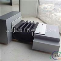 鋁合金變形縫銷售供貨中心