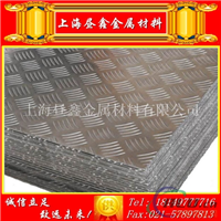 5052花纹铝板 五条筋铝板